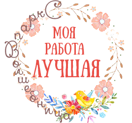 Пасхальный мини-альбомчик