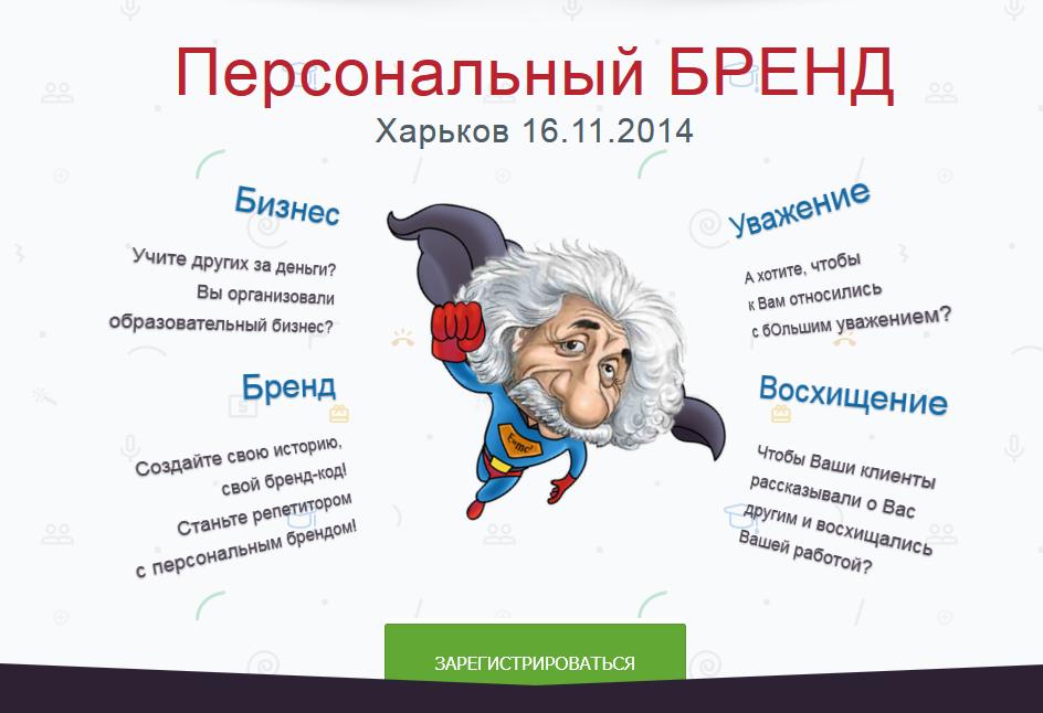 http://rudenko.kh.ua/tutortraning-m2/