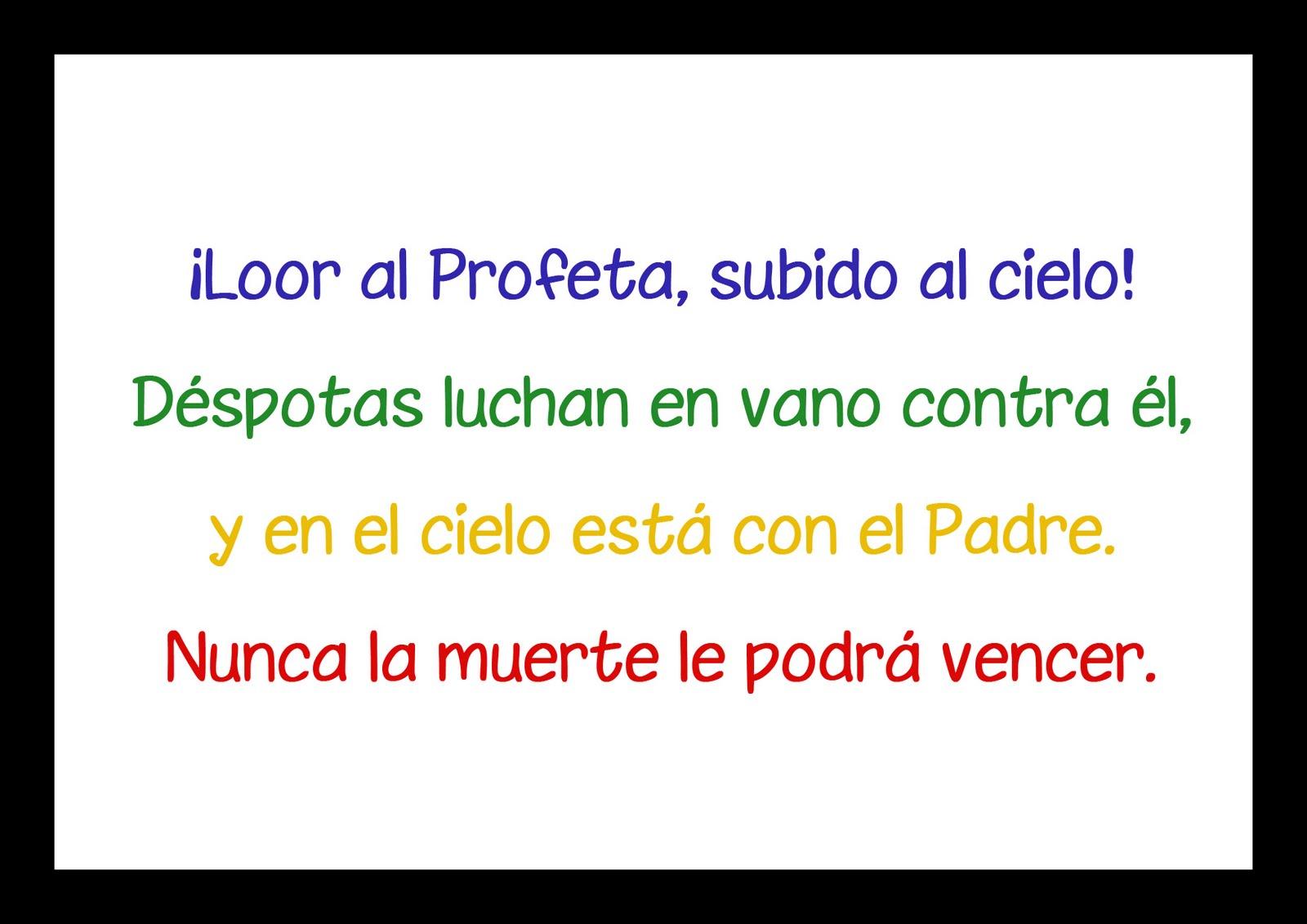 """Ayudas visuales e ideas para enseñar a los niños de la Primaria SUD la canción """"Loor al Profeta"""""""