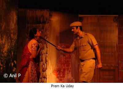 Prem Ka Uday Munshi Premchand Story
