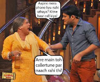 Of comedy nights with kapil best dialogues comedy nights with kapil