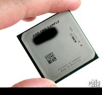 Komodo Processors 10 Core AMD Platform Corona, Successor of the Bulldozer