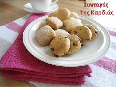 Μίνι cookies τριών γεύσεων