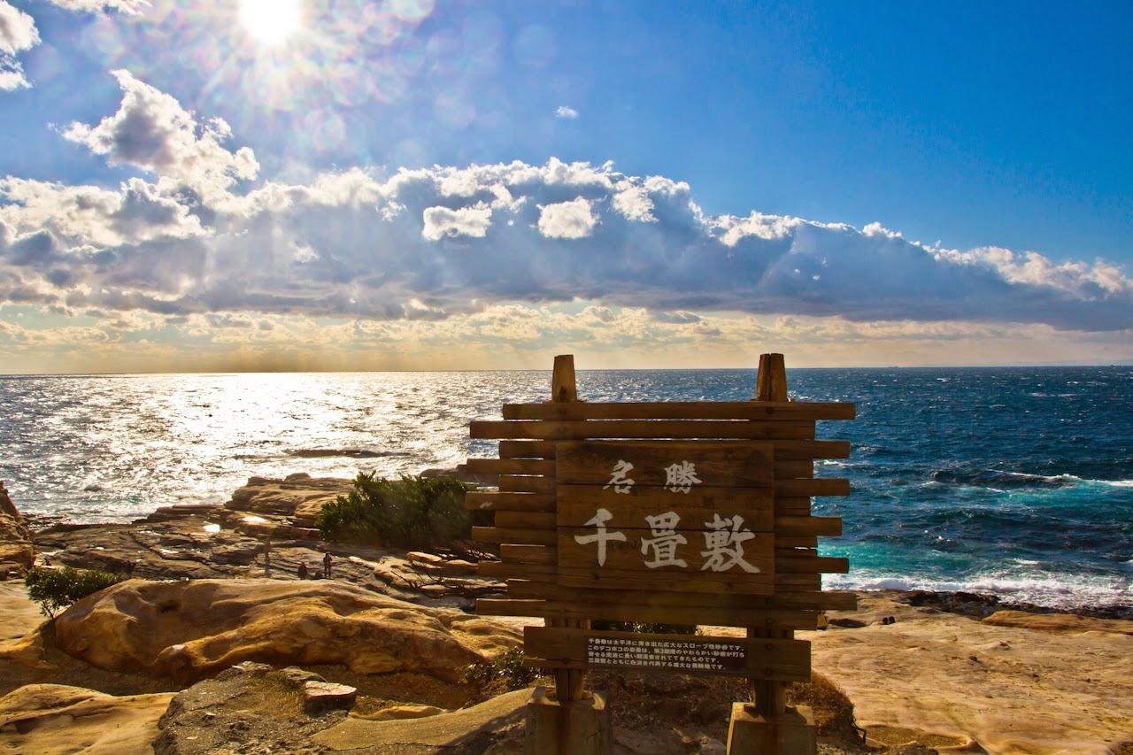 しるの視点。 / Shiru's Viewpoints: 和歌山旅行三日目:千畳敷