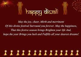 Happy Diwali 2015 Facebook Status