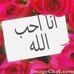 Saya Cintakan Allah