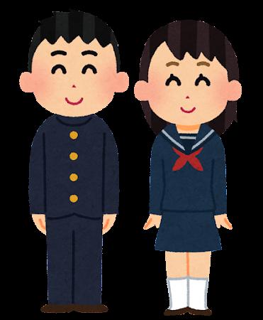 高校生・中学生のイラスト(学ラン・セーラー服)