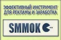 smmok.ru