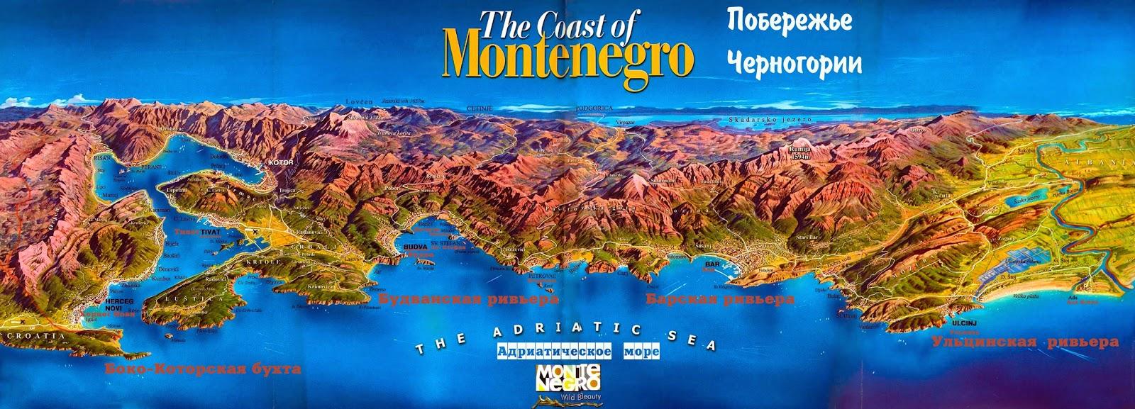 Карта-Черногории