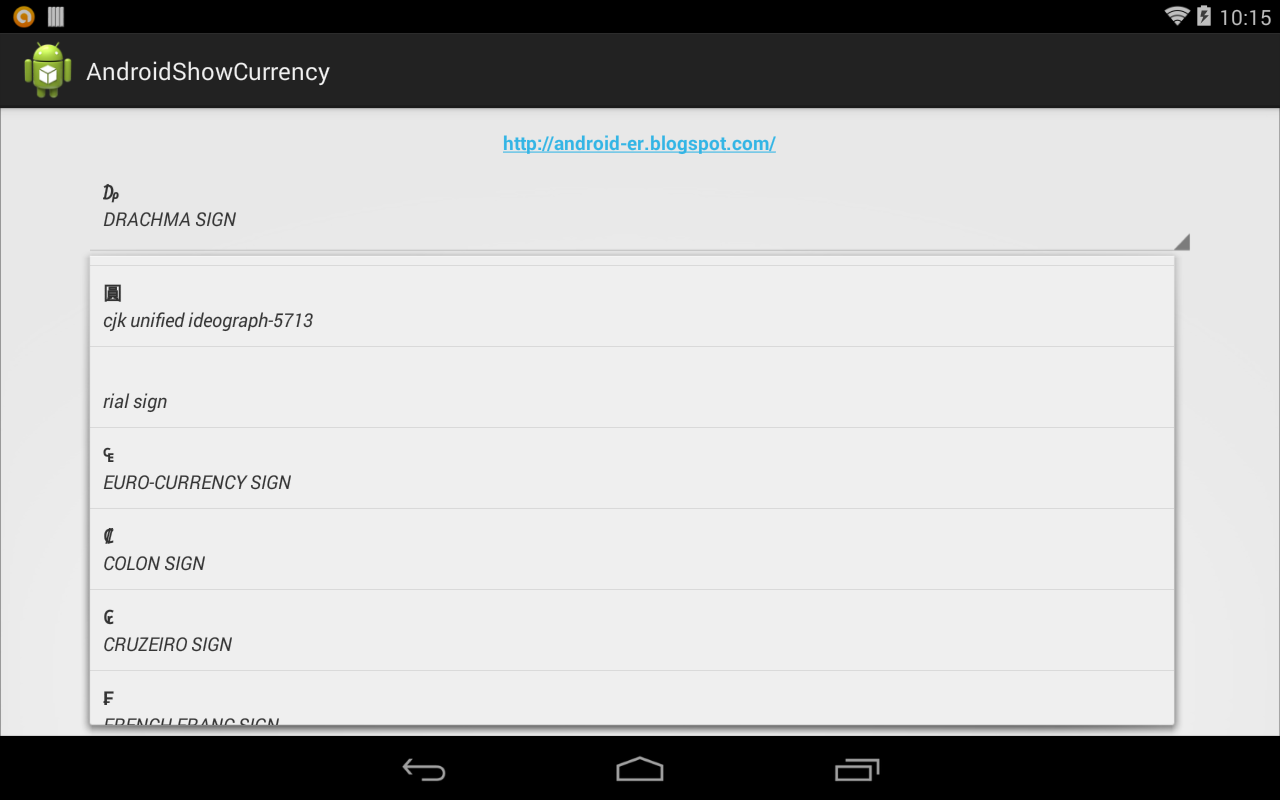 Android er display currency symbols biocorpaavc Image collections