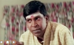 Vadivelu Comedy Scenes | Vol 1 | Vadivelu Best Comedy Scenes Collection | Tamil Comedy