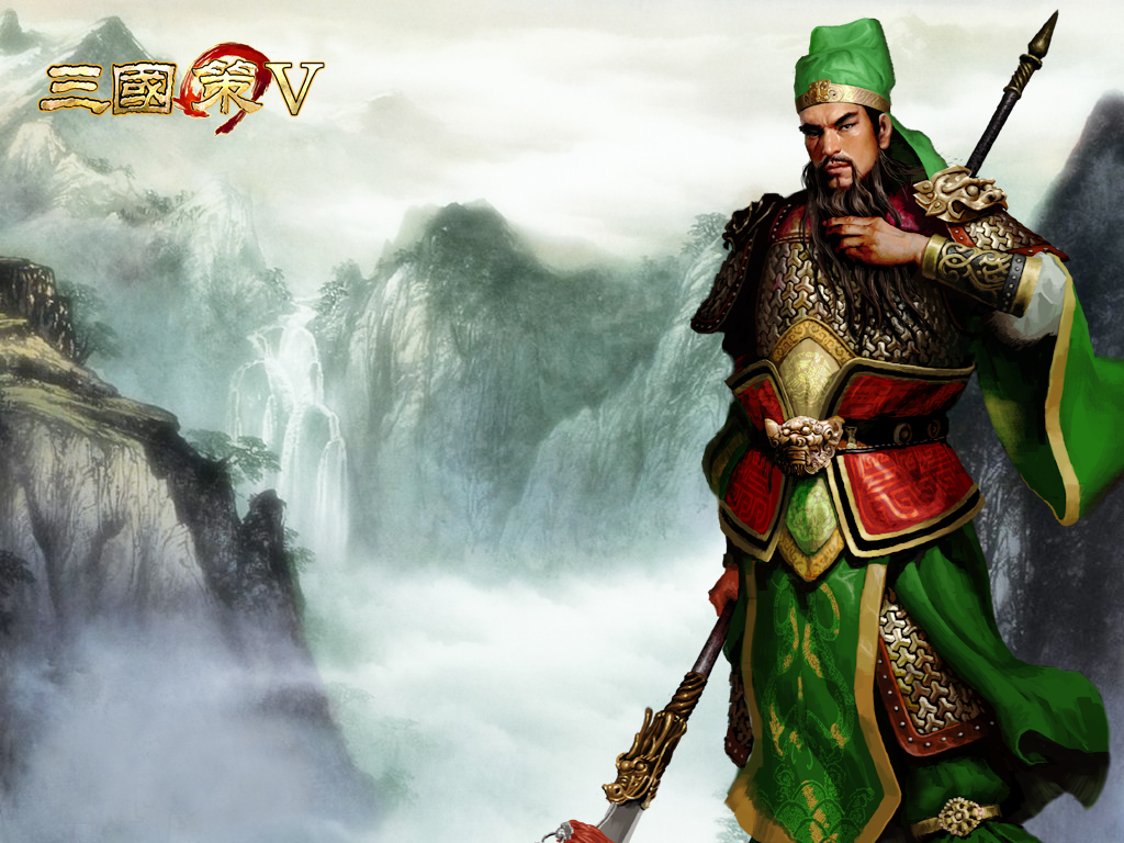 The gallery for --> Guan Yu Wallpaper Smite