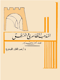 كتابي