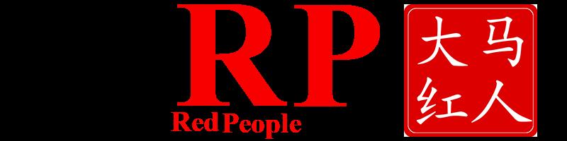 Malaysia Red People 【大马红人】