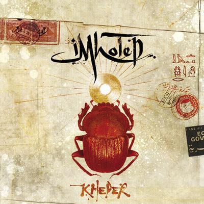 Imhotep – Kheper (2012)