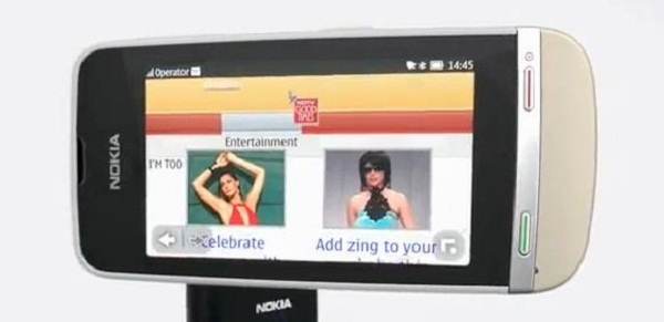 Nokia Asha 311 entertainment
