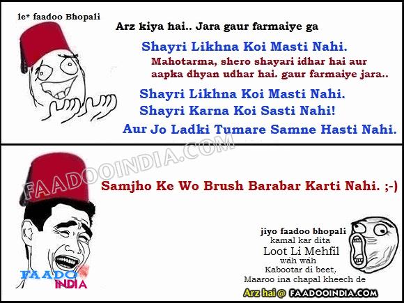 Funny Hindi Shayari Hindi Shayari Dosti In English Love Romantic Image ...
