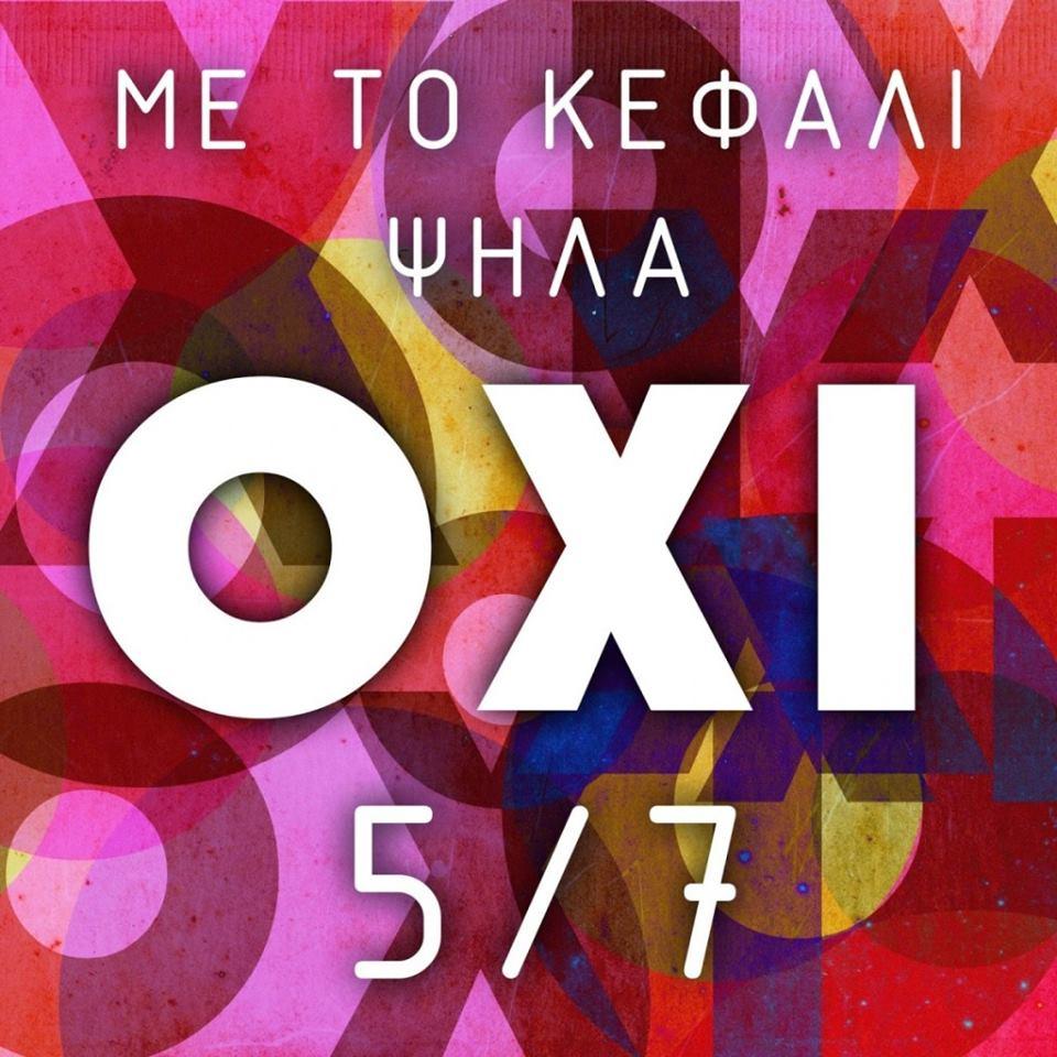 #oxi2015