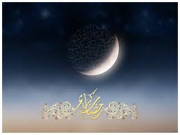 free ramadan wallpaper for iphone mobile