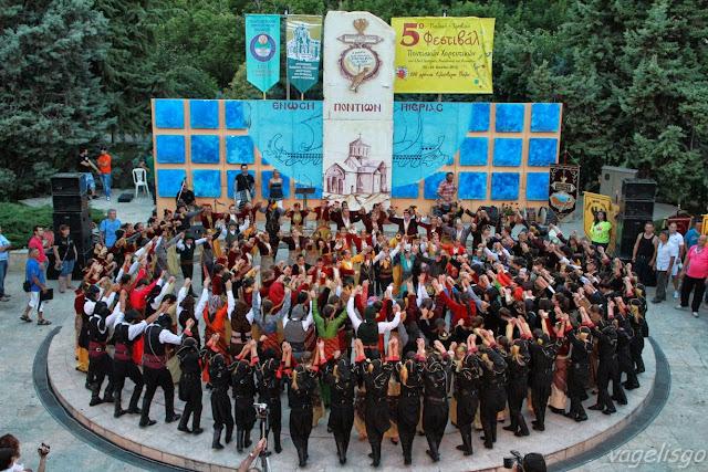 8ο Φεστιβάλ Παιδικών Ποντιακών Χορών - Πού και Πότε θα γίνει
