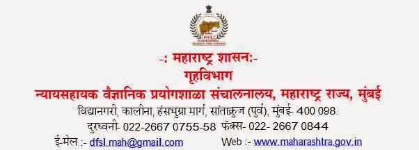 FSI - Forensic Science Laboratories Maharashtra Exam Admit Card Oct 2014