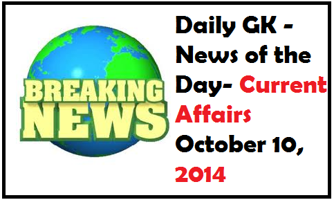daily gk october 10-2914 , daily current affairs for exam current affairs for sbi associates po exam