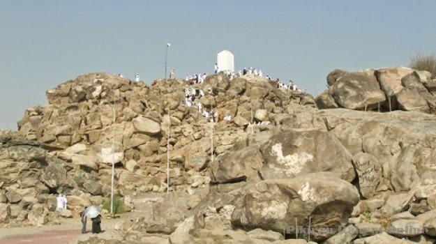 Jabal Rahmah Bukan Tempat Perjodohan