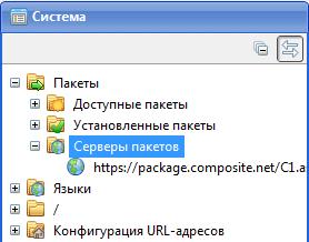 Серверы пакетов в разделе Система