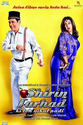 Shirin Farhad ki To Nikal Padi Music Review