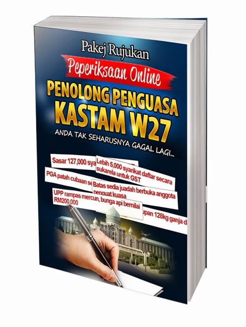Download Percuma Soalan Peperiksaan Penolong Penguasa Kastam W27