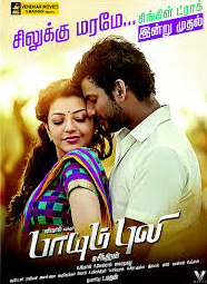 Watch Paayum Puli Silukku Maramey Official Tamil Movie Full Video Song Watch Online Free Download