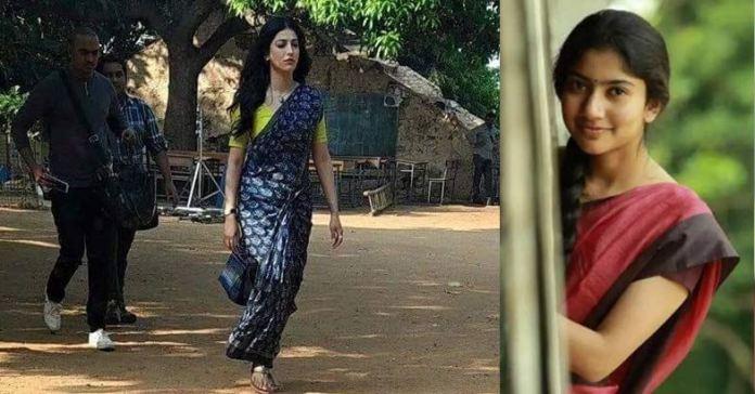 Shruti Haasan First Look As Malar From Premam Telugu Remake Majnu