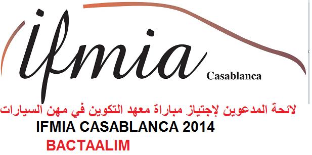 IFMIA CASABLANCA 2014