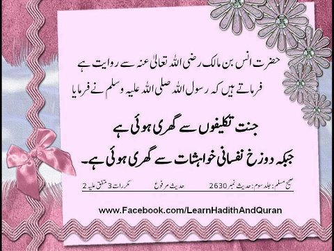 Urdu Khatati http://islamicsoftware1.blogspot.com/2012/09/quotations-on-life-qoutes-about-life_3.html