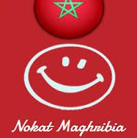 nokat maghribiya - nokat maghribia - nokat maroc 2013 - nokat maroc ...