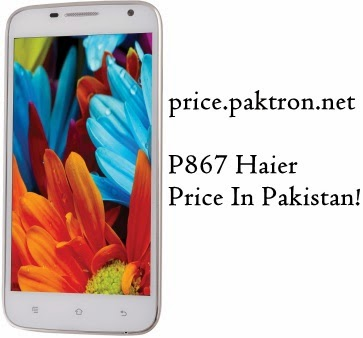 Haier Mobile phones Haier P867