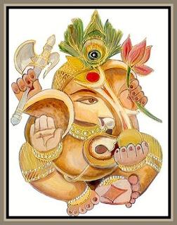 Gam Ganapathim