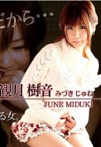 Watch22401 Mizuki Keon