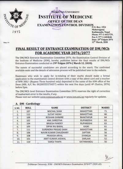 IOM DM/MCH Entrance Exam Result