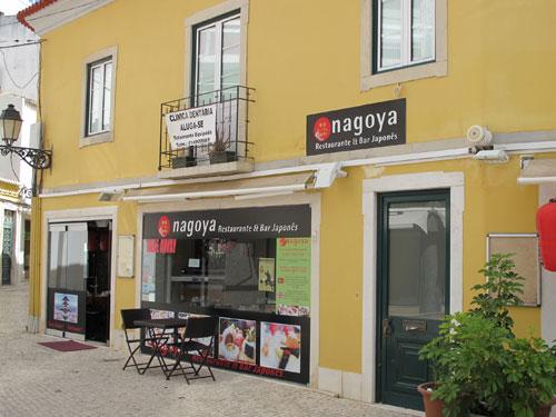 Japanese Restaurant Nagoya Faro, Algarve