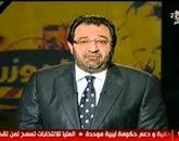 برنامج  البلدوزر - تقديم مجدى عبد الغنى  السبت 28-3-20152015