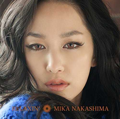 [MUSIC] 中島美嘉 – RELAXIN/Mika Nakashima – Relaxin (2015.03.04/MP3/RAR)