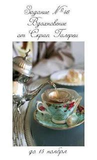 http://blogscrapgallery.blogspot.ru/2013/10/46.html