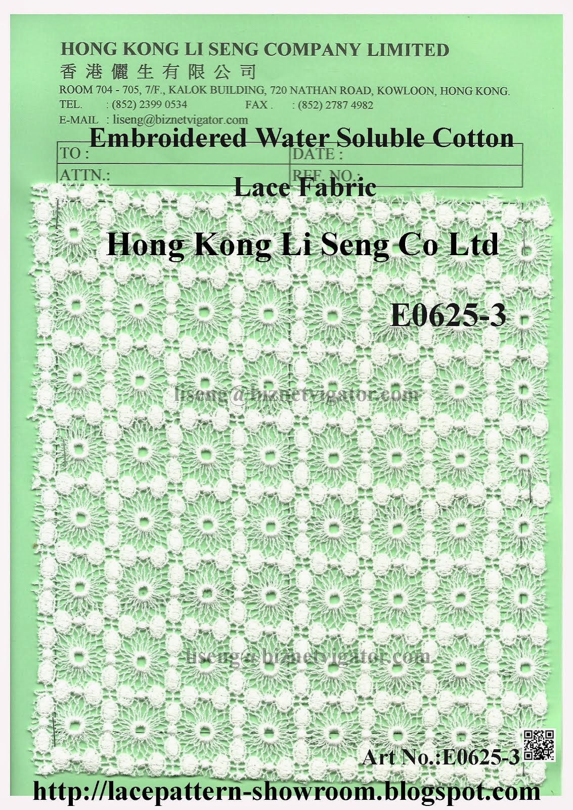 Embroidered Water Soluble Cotton Lace Fabric Manufacturer Wholesaler and Supplier