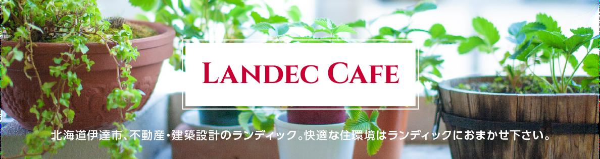 Landec Cafe