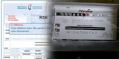 STEG : Bientôt coupure d'électricité pour les abonnés récalcitrants