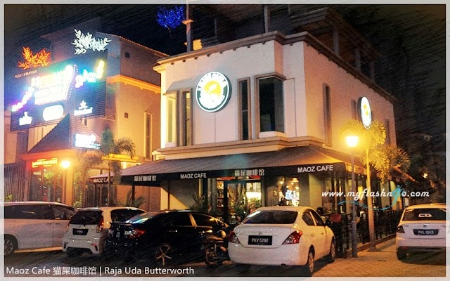 Butterworth Cafe | 猫屎咖啡馆 Maoz Cafe