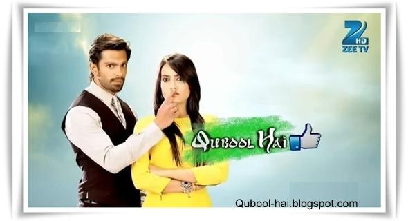 qubool hai ringtone mitwa ishq pe zor nahi free download