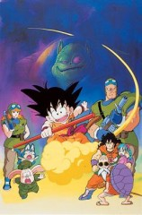 Dragon Ball: La Leyenda De Sheng Long (1986)