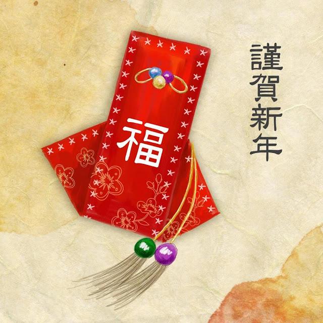 chinese new year ipad wallpaper 05